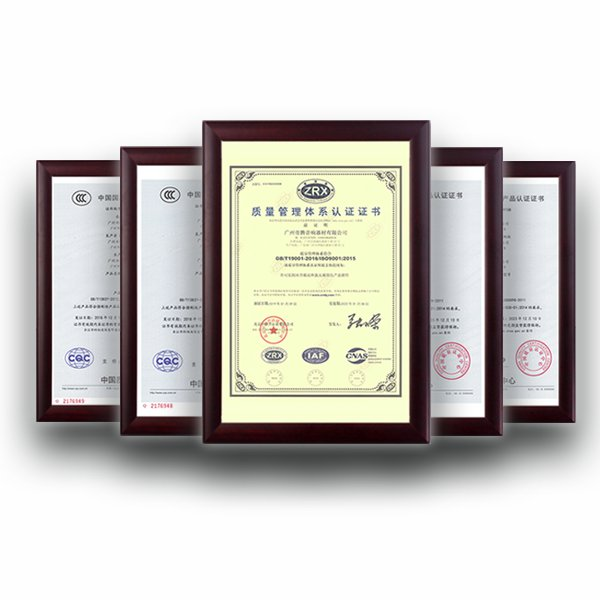 The company will fully introduce ISO9001 quality management system