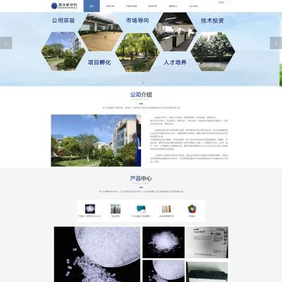 上海海冰新材料科技有限公司