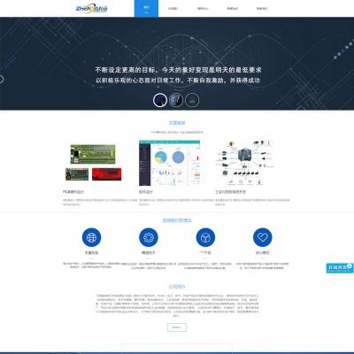 无锡振扬电子科技有限公司网站建设