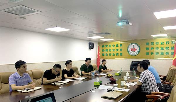 李总率团队到广东省医疗行业协会考察交流