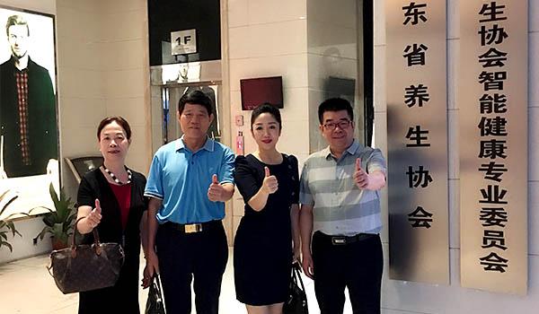 李总与广东省养生协会智能健康专业委员会专员合影