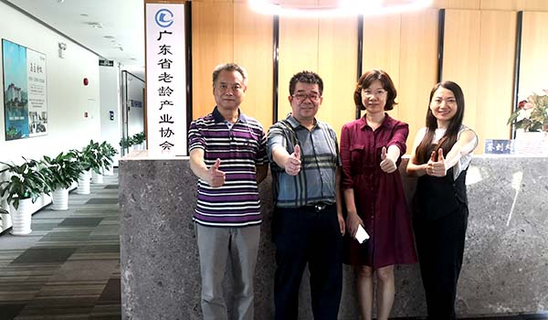 李总率团队到广东省老龄产业协会考察交流