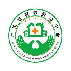 广东省养老服务产业促进会