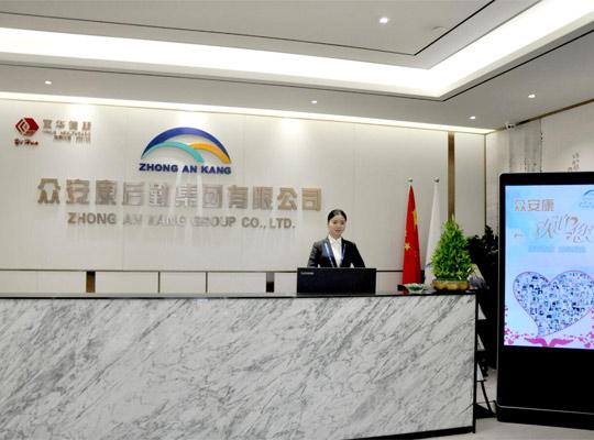 深圳睿康医养产业发展有限公司