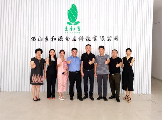 广东省养老服务产业促进会李振清会长率队前往 佛山素和源食品科技有限公司考察