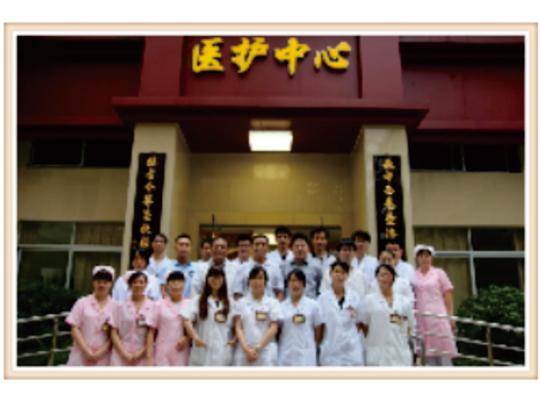 广州市荔湾区颐和养老豪廷公寓