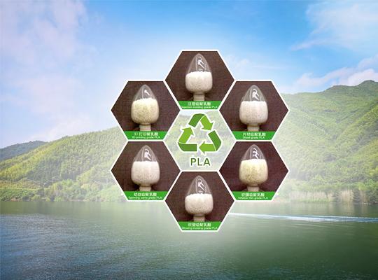 绿色经济生物基原料聚乳酸产业链助力发展国家绿水青山战略