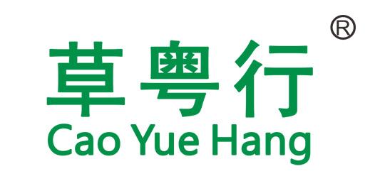 广州草粤行茶叶有限公司