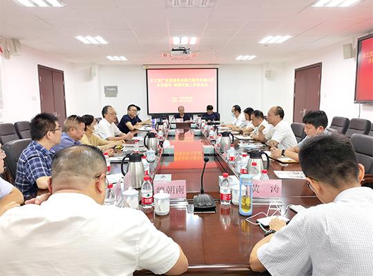 农工党广东省直属机关支部委员李振清:助力韶关曲江打造一村一品特色之路