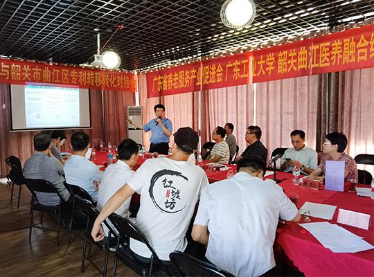 李振清主委:打造韶关曲江医养融合绿色养老总部基地,推动生态经济高质量发展