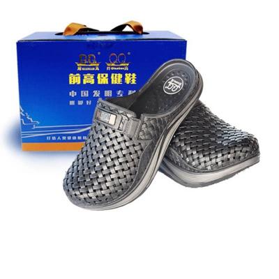 朱银灰色的前高男鞋