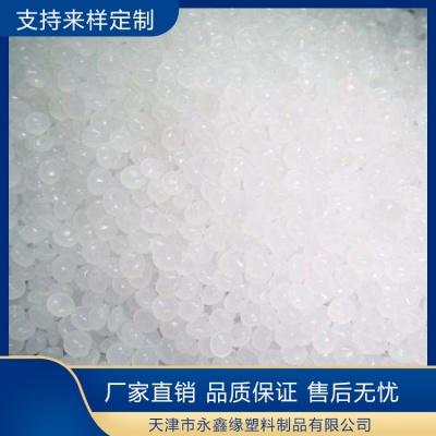 硅烷交联料