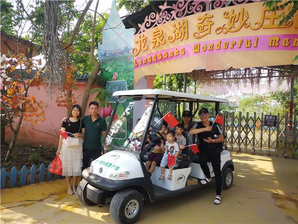为国庆出游保驾护航,羿昂电动观光车玉林景区顺利交付