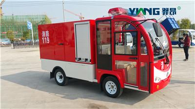 小型消防车