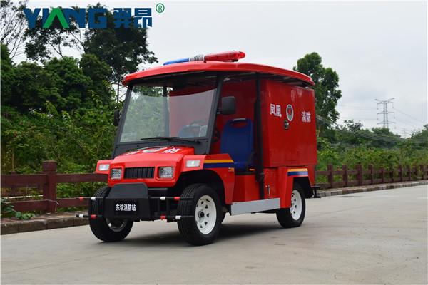 2座电动消防车
