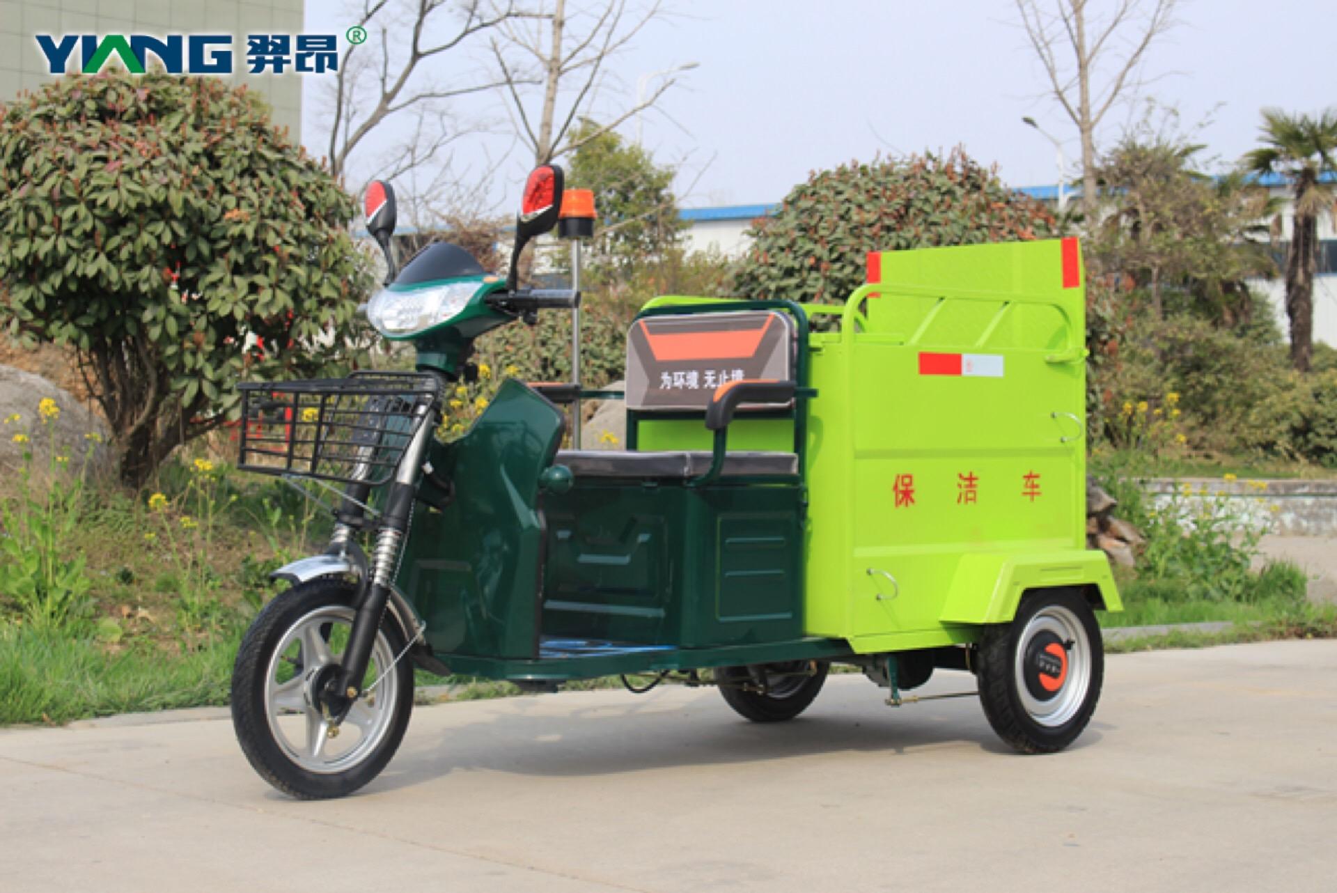 电动三轮单桶车(240L塑料桶)