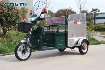 电动三轮单桶车(240L,塑料桶)