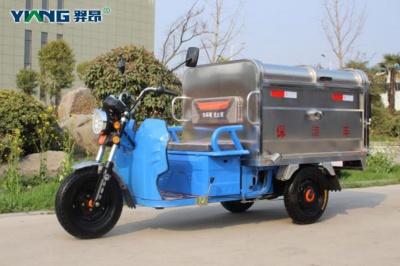 电动三轮清运车(DG31000BC,1立方不锈钢新款)