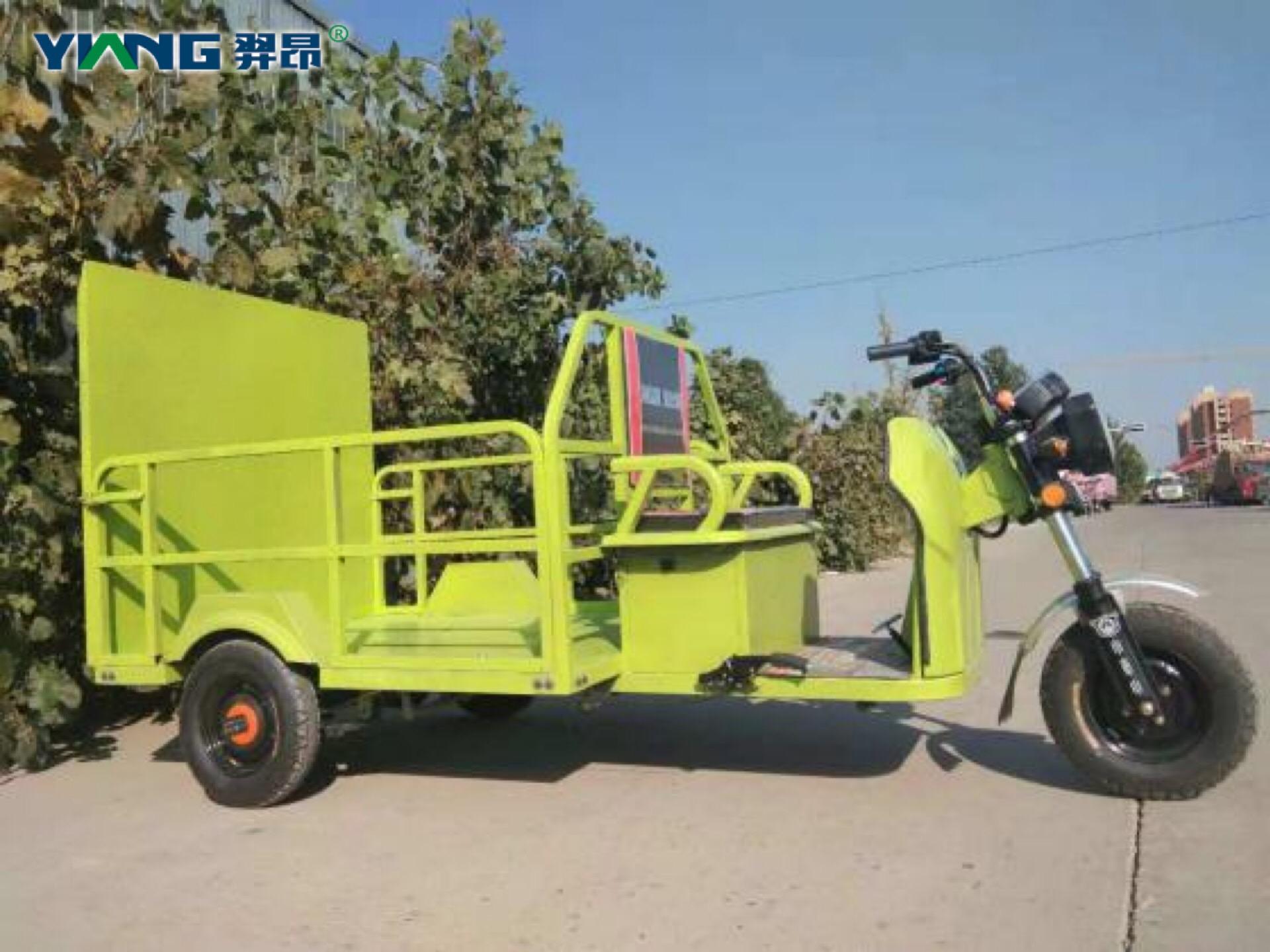 电动三轮四桶车(配4个240L塑料桶)