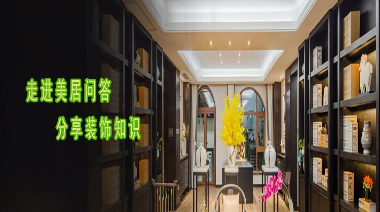 地板装修问答_广州地板装修解决方案