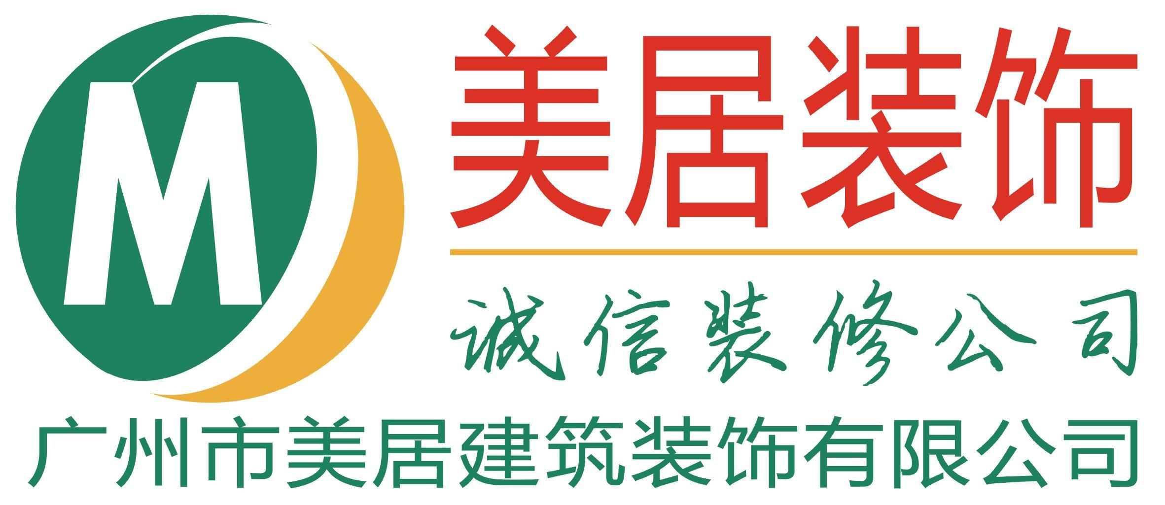 15976330268 刘生
