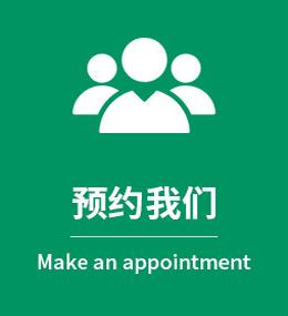 1、预约装修企业-广州装修企业