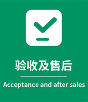装修售后-广州装修企业