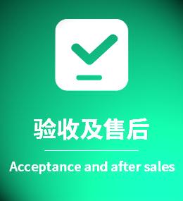 4、装修维修售后-广州装修企业