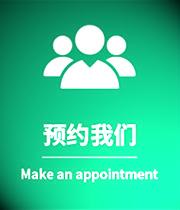 预约装修-广州装修企业