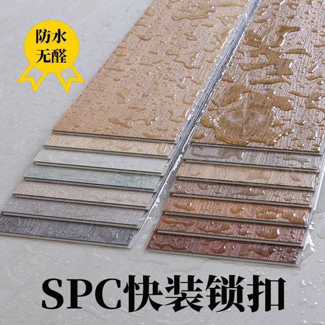 全新料SPC锁扣地板_卡扣地板厂家