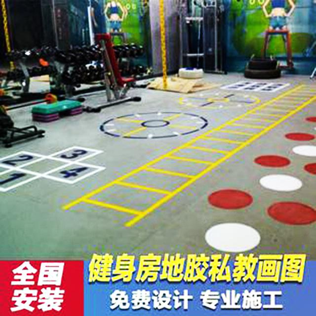 荔枝纹塑胶地板生产厂家_球纹运动PVC地胶定制价格_美居地板装饰
