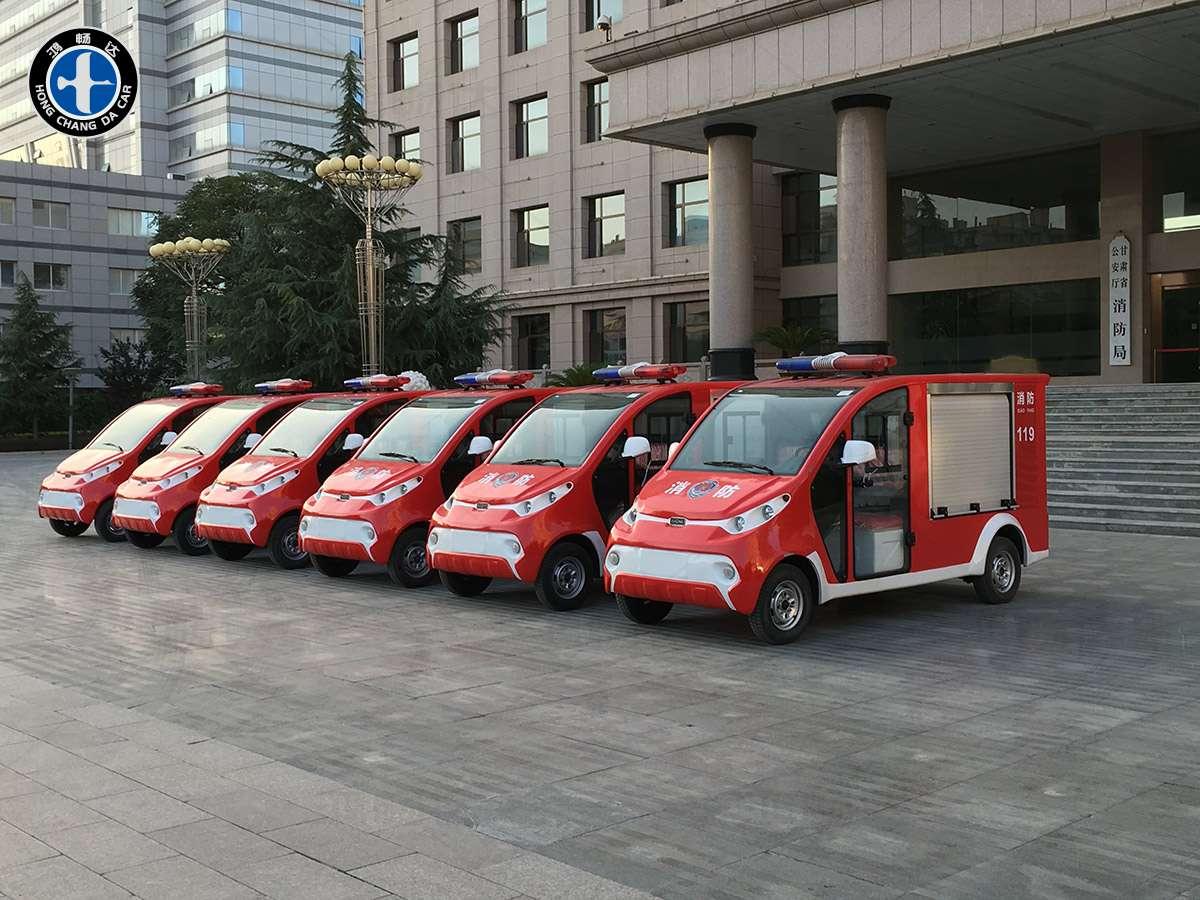 甘肃省消防局