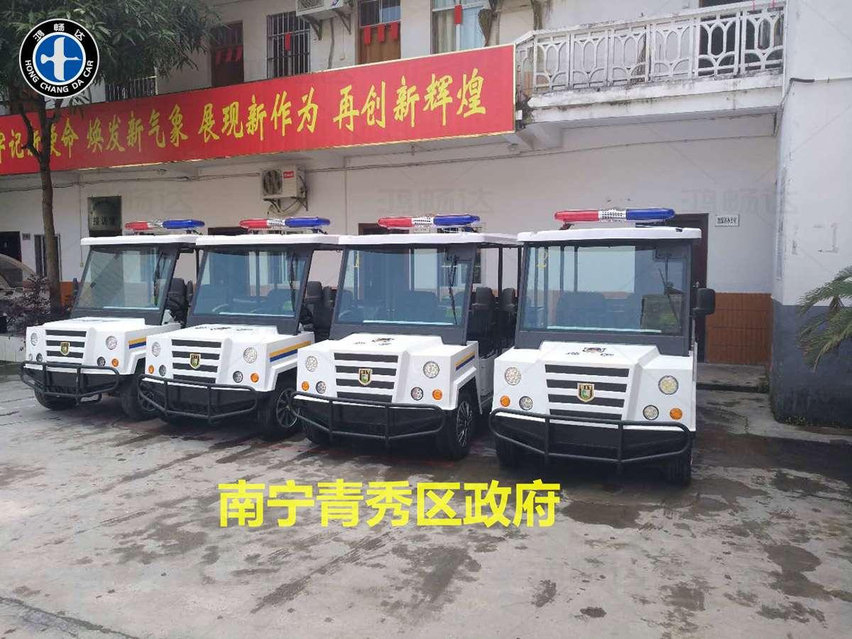 南宁青秀区政府