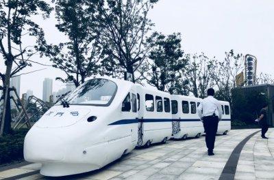 高铁小火车