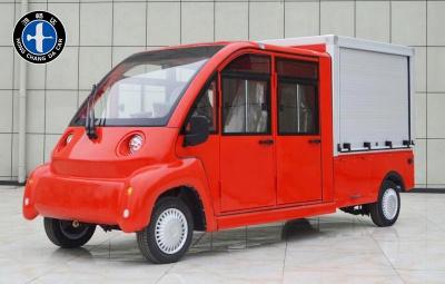 双排座5人座电动消防车