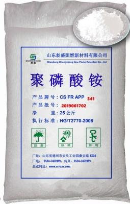 聚磷酸铵  CS FR APP 341