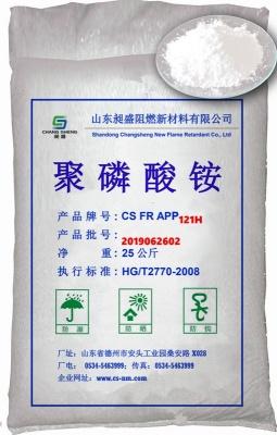 (中高聚)聚磷酸铵 CS FR APP 121H