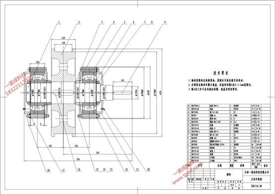J:\三维\网站SEO\更新文章\相关图片\主动车轮组2.jpg