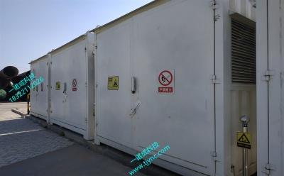 工业集装箱