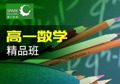 推荐课程:初三英语辅导 - 珠海星火教育