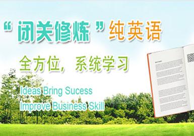 全日制英语培训班 - 珠海国际商务外国语培训学院