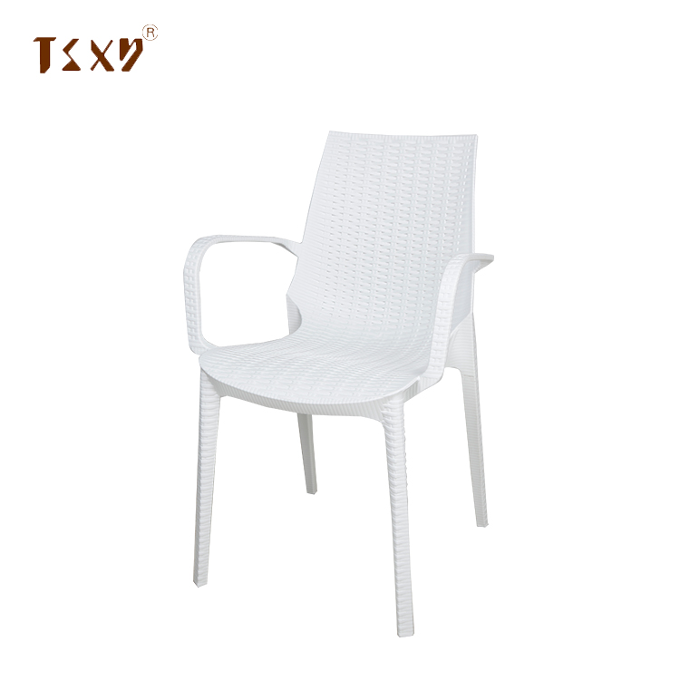 户外餐椅DG-SL015