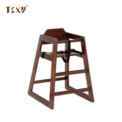 儿童椅DG-W0024