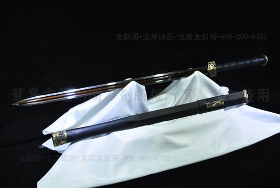 凹槽汉王剑-百炼钢