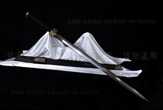 四圣汉武剑-千层钢