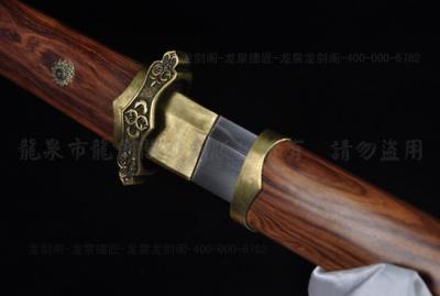 简装唐刀-百炼钢烧刃