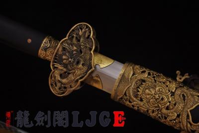 巨龙重剑-百炼钢