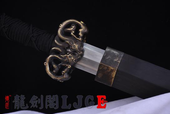 櫑具剑-旋焊