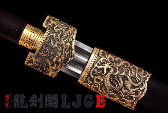 龙腾越王剑-百炼钢