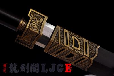 特价铜装如意剑-百炼花纹钢